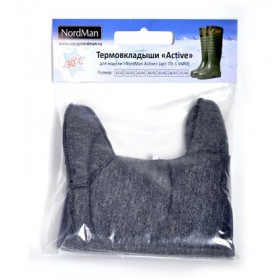 Εσωτερική επένδυση για μπότες Nordman -30 ° C