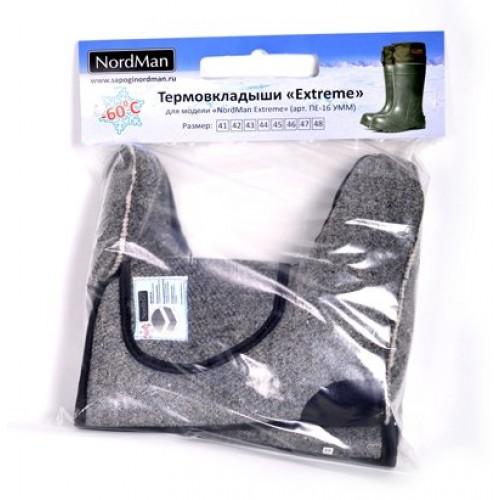 Εσωτερική επένδυση για μπότες Nordman -60 ° C