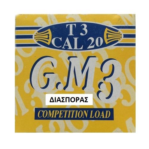 Φυσίγγια Διασποράς FANTOM Cal 20(MB 36)-27gr