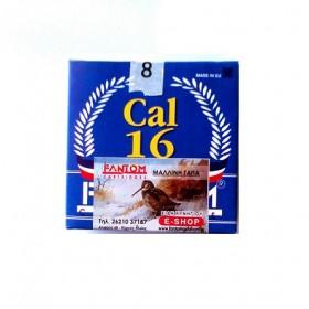 Μάλλινη τάπα Cal 16 -28gr *FELTRO*