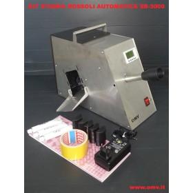 Εκτυπωτική μηχανή φυσιγγίων-(ΤΙΜΗ ΚΑΤΟΠΙΝ ΣΥΝΕΝΝΟΗΣΗΣ)
