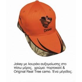 Καπέλο DISPAN Νο 610-Αγριόχοιρος