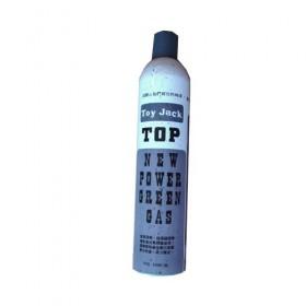Αέριο για αεροβόλα όπλα Toy jack